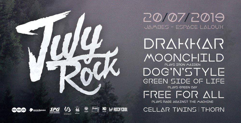 July Rock Festival